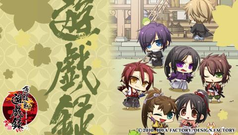 haku_yuugi_psp02.jpg