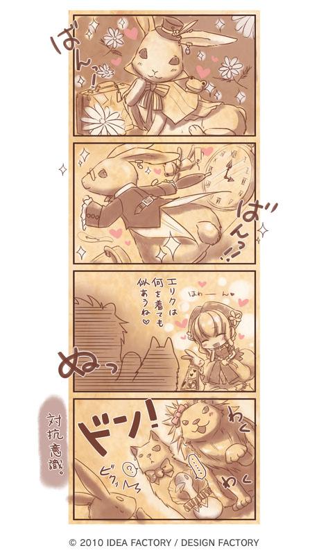 04_iyashinokimi1.jpg