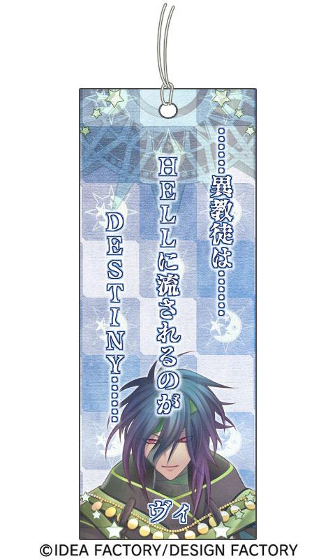 http://blog.otomate.jp/staffblog/pic/00002708.jpg