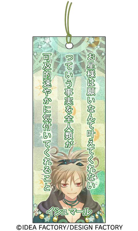 http://blog.otomate.jp/staffblog/pic/00002714.jpg