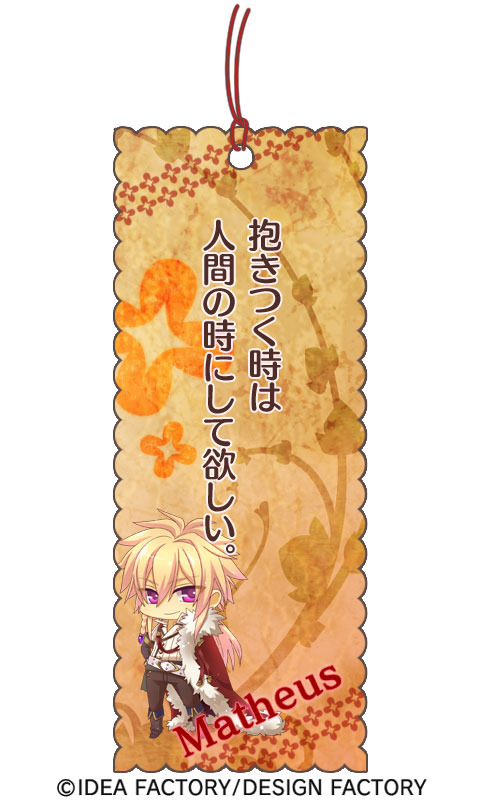 http://blog.otomate.jp/staffblog/pic/00002720.jpg