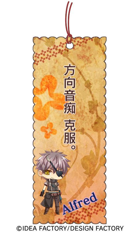 http://blog.otomate.jp/staffblog/pic/00002723.jpg