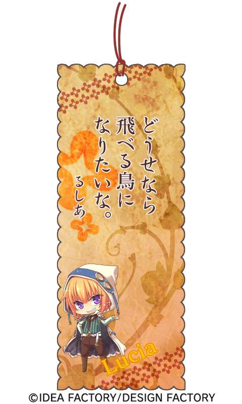http://blog.otomate.jp/staffblog/pic/00002726.jpg