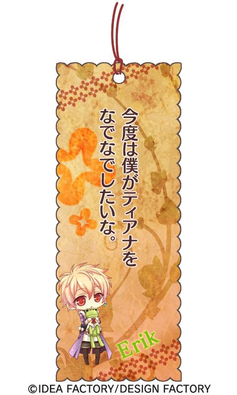 http://blog.otomate.jp/staffblog/pic/00002729.jpg