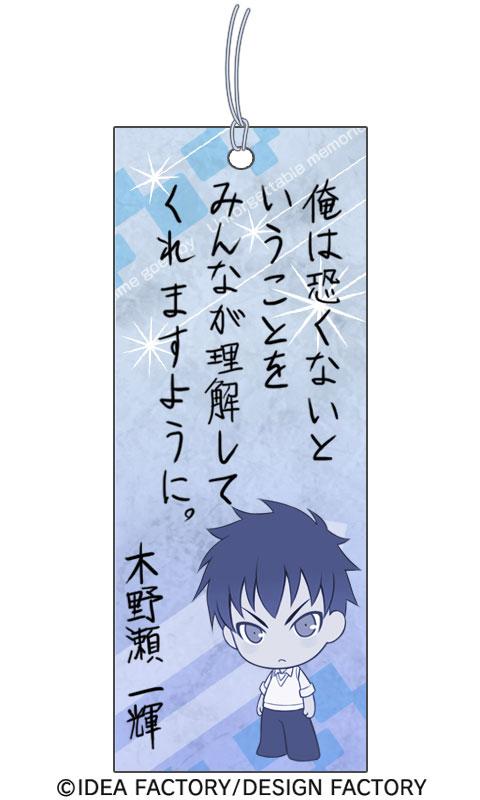 http://blog.otomate.jp/staffblog/pic/00002738.jpg
