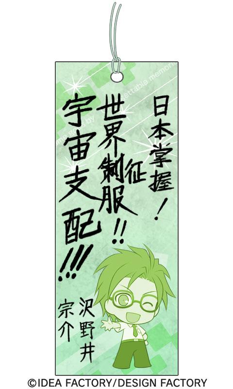 http://blog.otomate.jp/staffblog/pic/00002744.jpg