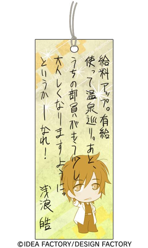 http://blog.otomate.jp/staffblog/pic/00002750.jpg