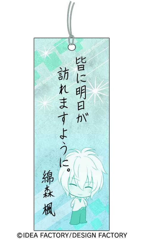 http://blog.otomate.jp/staffblog/pic/00002753.jpg