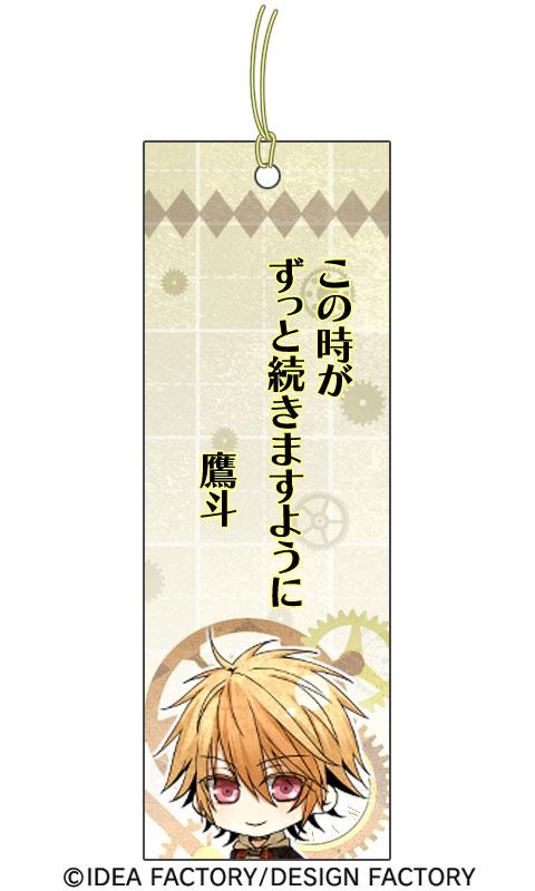 http://blog.otomate.jp/staffblog/pic/00002756.jpg