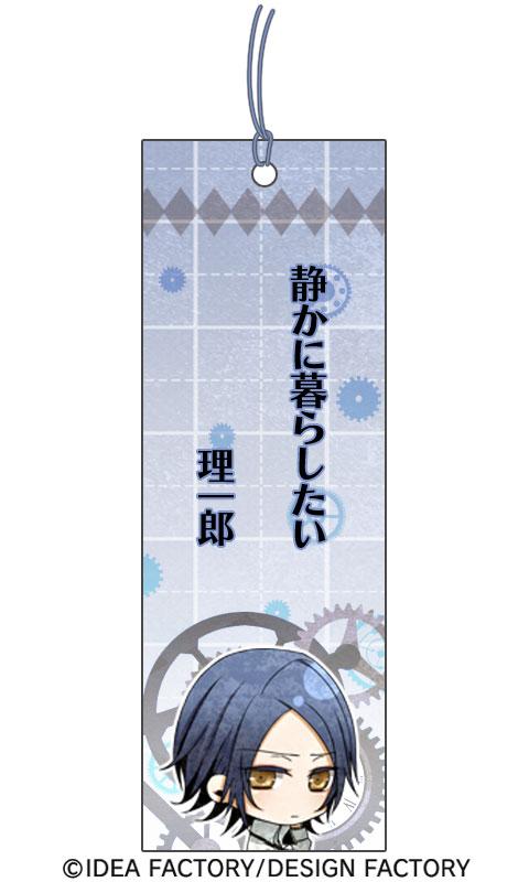 http://blog.otomate.jp/staffblog/pic/00002759.jpg