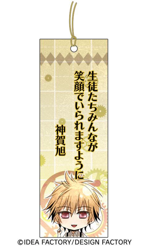 http://blog.otomate.jp/staffblog/pic/00002768.jpg