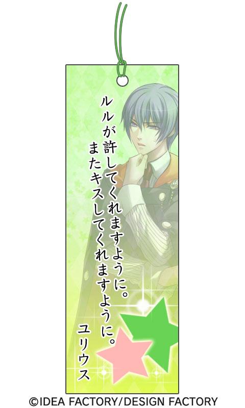 http://blog.otomate.jp/staffblog/pic/00002777.jpg