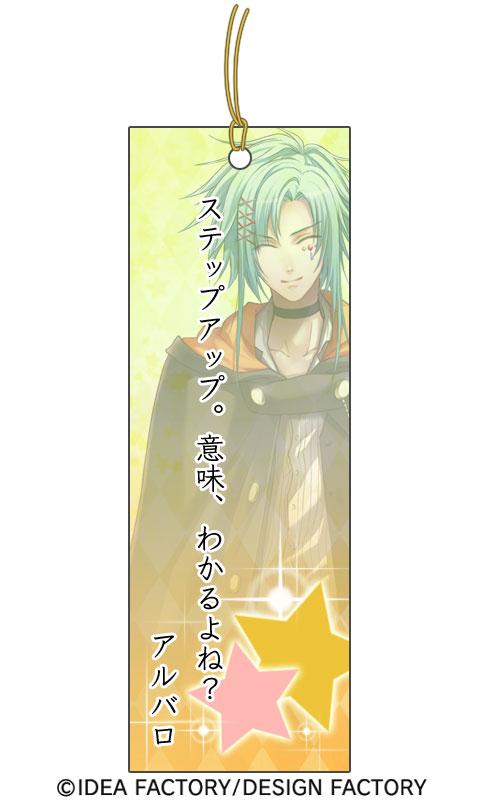 http://blog.otomate.jp/staffblog/pic/00002789.jpg