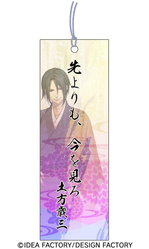 http://blog.otomate.jp/staffblog/pic/00002795.jpg