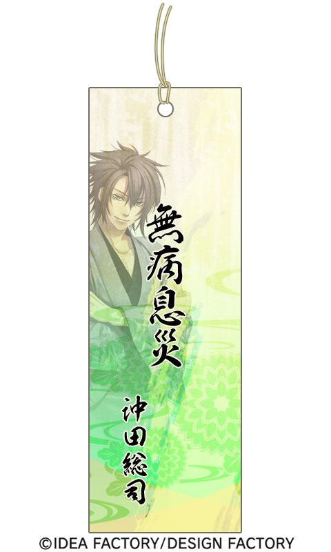http://blog.otomate.jp/staffblog/pic/00002798.jpg