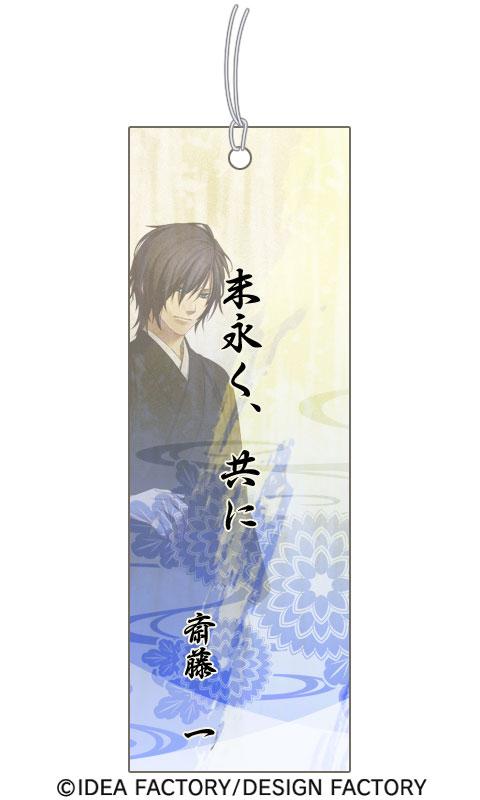 http://blog.otomate.jp/staffblog/pic/00002801.jpg