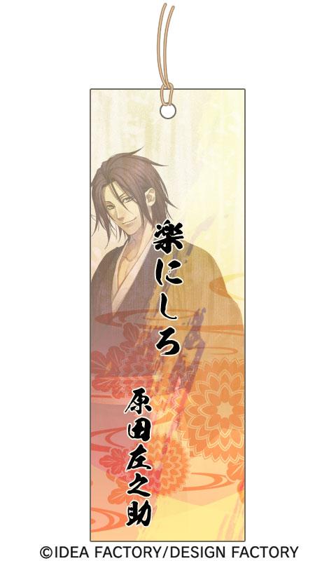 http://blog.otomate.jp/staffblog/pic/00002807.jpg