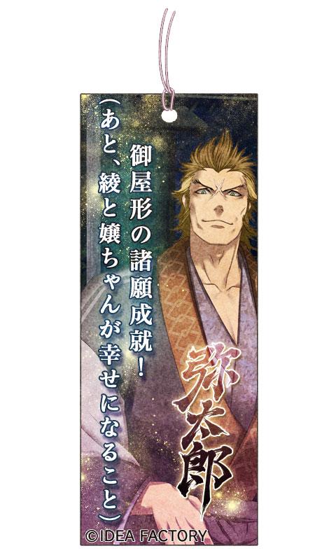 http://blog.otomate.jp/staffblog/pic/00002825.jpg