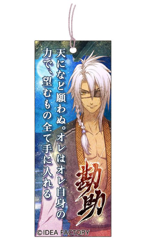 http://blog.otomate.jp/staffblog/pic/00002828.jpg