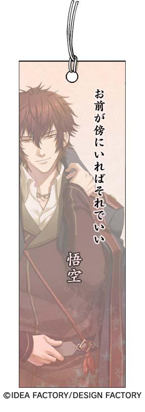 http://blog.otomate.jp/staffblog/pic/00002856.jpg