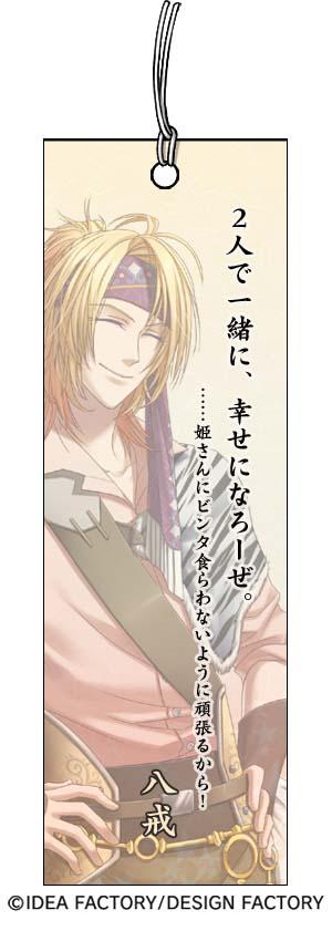 http://blog.otomate.jp/staffblog/pic/00002859.jpg
