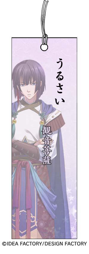 http://blog.otomate.jp/staffblog/pic/00002882.jpg