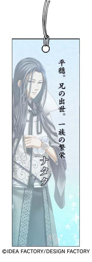 http://blog.otomate.jp/staffblog/pic/00002886.jpg
