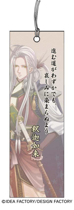 http://blog.otomate.jp/staffblog/pic/00002891.jpg