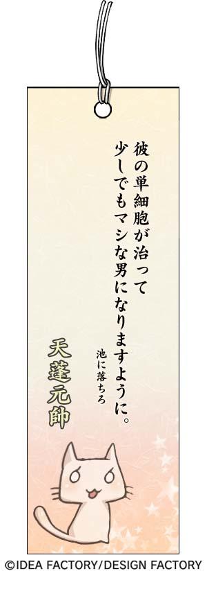 http://blog.otomate.jp/staffblog/pic/00002894.jpg