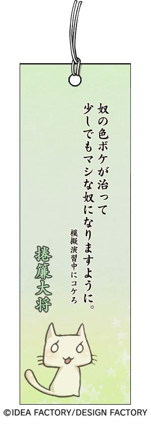 http://blog.otomate.jp/staffblog/pic/00002897.jpg