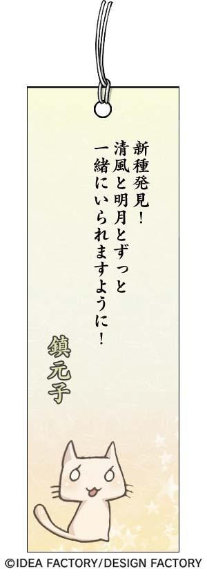 http://blog.otomate.jp/staffblog/pic/00002900.jpg