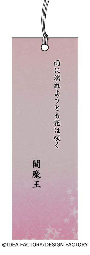 http://blog.otomate.jp/staffblog/pic/00002906.jpg