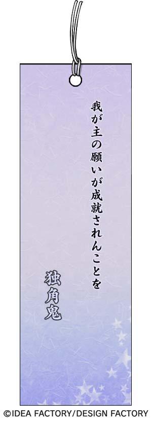 http://blog.otomate.jp/staffblog/pic/00002917.jpg