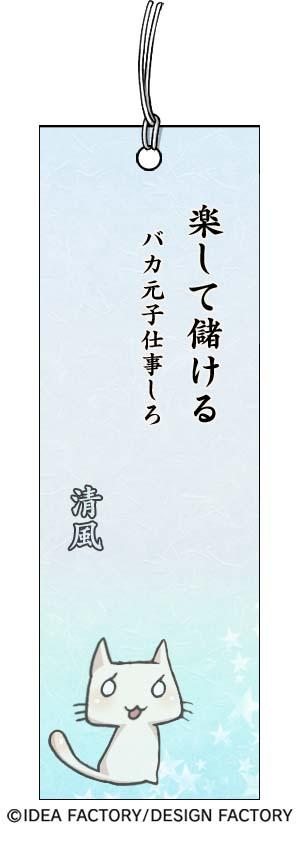 http://blog.otomate.jp/staffblog/pic/00002920.jpg