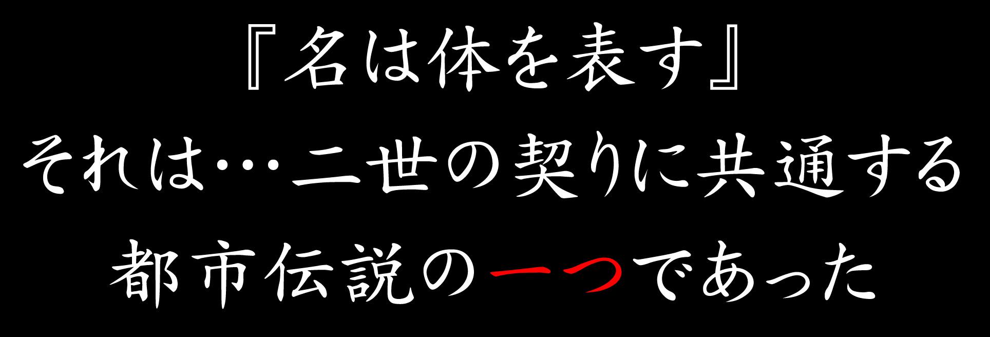 http://blog.otomate.jp/staffblog/pic/00002926.jpg