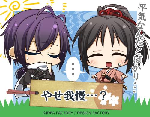 haku_0910.jpg