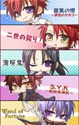 sakura_senryu.jpg