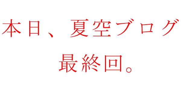 last_01.jpg