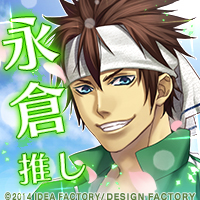 140327_nagakura.jpg