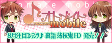 oto_mobile.jpg
