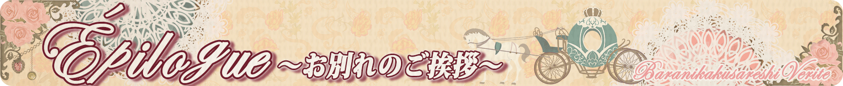 banner04.png